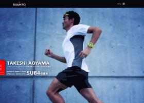 ambit3run.suunto-japan.jp