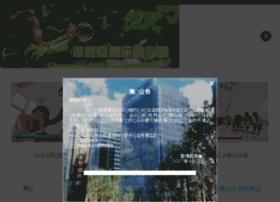 ambow.com.cn