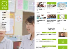 amc-seiwakai.jp