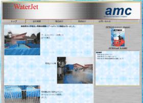 amc-waterjet.com