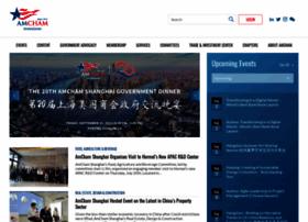 amcham-shanghai.org