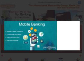 amcobank.com