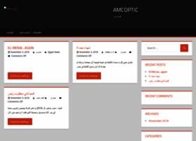 amcoptic.com