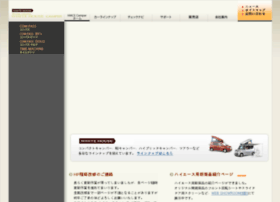 amcraft.co.jp