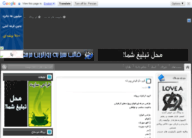 amd75.mihanblog.com