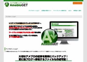 amebloget.com