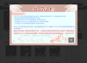 amecop.com