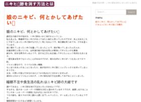 amedsesi.net