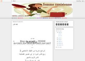 amelfr.blogspot.fr