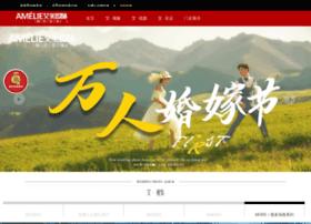 ameli.com.cn