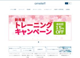 amelieff.jp