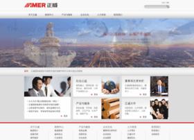amer.com.cn