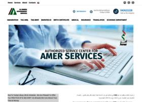 amerdubai.com