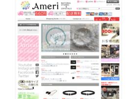 ameri-stone.com