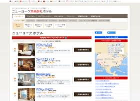 americahotel.ryogae.com