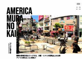 americamura.jp