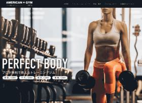 american-gym.com