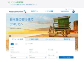 americanairlines.jp