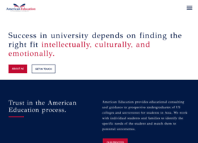 americaneducation.asia
