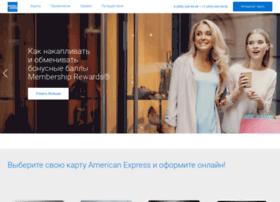 americanexpress.ru