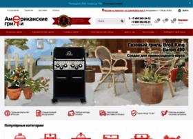 americangrill.ru