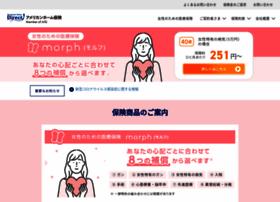 americanhome.co.jp
