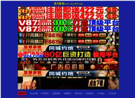 americanprosurfingseries.com