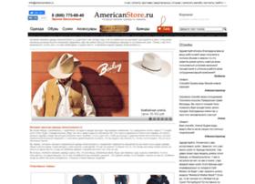 americanstore.ru