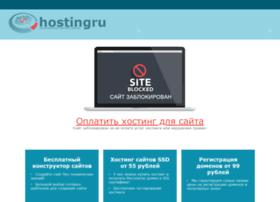 amerricana.ru