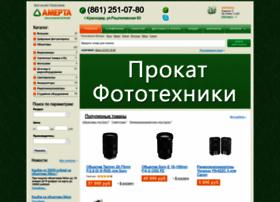 amerta.ru