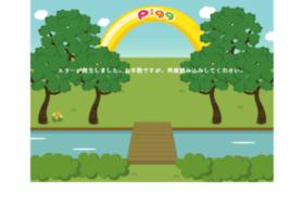 ametan01.ad-link.jp