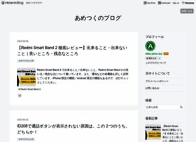 ametuku.com