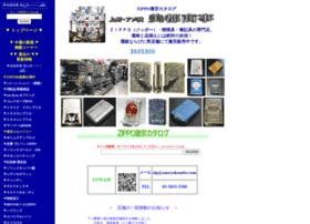 ameyokomito.com