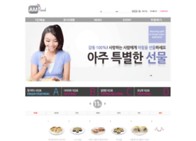 amfood.co.kr