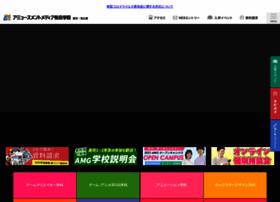 amgakuin.co.jp
