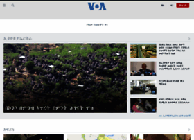 amharic.voanews.com
