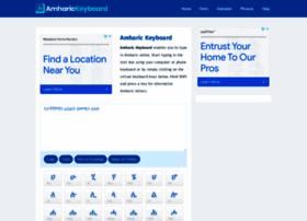 amharickeyboard.com