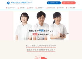 ami.gr.jp
