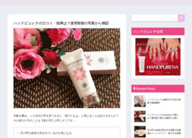 amiamiblog.com