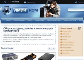 amikkom.ru