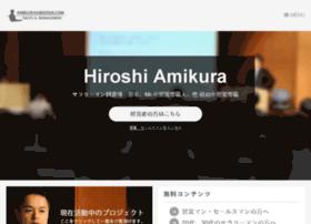amikurahiroshi.com