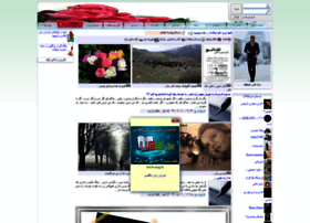 amin-m.miyanali.com