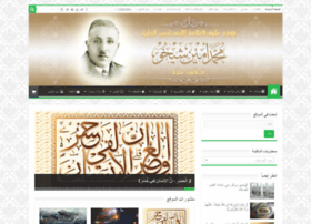 amin-sheikho.com