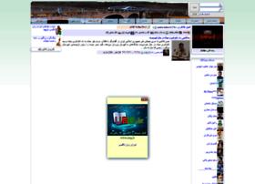 amin-taheri1376.miyanali.com