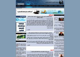 amin.org