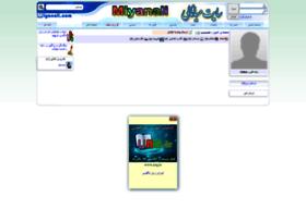 amin08.miyanali.com