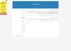 amin3904.blogfa.com