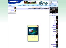 amin6905.miyanali.com