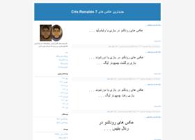 amincr7.blogfa.com