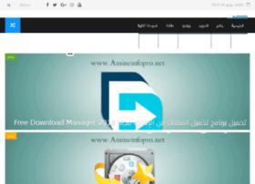 amineinfopro.net